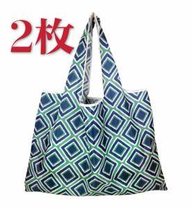 エコバッグ 折り畳み 大容量 可愛い ショッピングバッグ 買い物袋 2枚セット