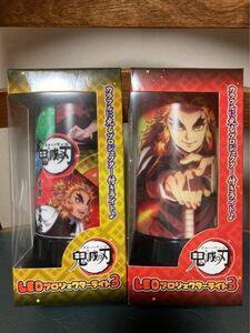 鬼滅の刃 プロジェクターライト 3 煉獄杏寿郎