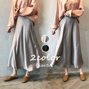 フレアスカート サテン ゆれ感 落ち感 なめらか 上品 スカート レディース フレアスカート ロング マキシ丈 体型カバー Aライン