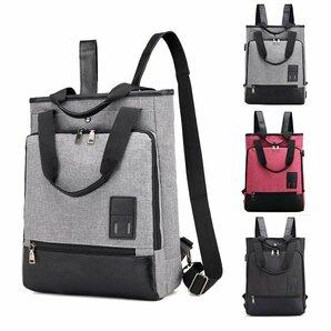 リュック リュックサック 男女兼用 大容量 リュックサック バックパック パソコンバッグ レディース メンズ ノートPC PCポケット付き