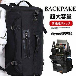 リュック メンズ 大容量 リュックサック 戸外旅行 多機能 リュックサック ビジネスリュック 防水 ビジネスバック メンズ 30L大容量バッグ
