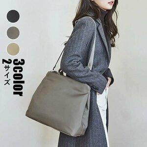 トートバッグ レディース キャンパスバッグ 通勤バッグ 韓国風 トートバッグ レディースバッグ サブバッグ キャンパスバッグ 通勤バッグ