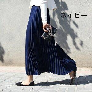 プリーツスカート フレア ロングスカート 可愛い プリーツスカート フレア スカート マキシスカート スカート マキシ ロングスカート