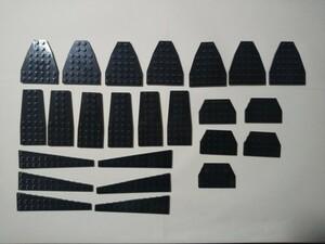 A92 黒 ブラック 特殊形状系プレート 色々 大量 約24個 レゴパーツ LEGO