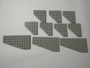 A221 旧灰 灰色 グレー ウイング系プレート 大量 約10個 レゴパーツ LEGO