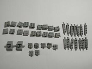 A244 旧灰 灰色 グレー 車軸パーツ種類色々 大量 約41個 レゴパーツ LEGO