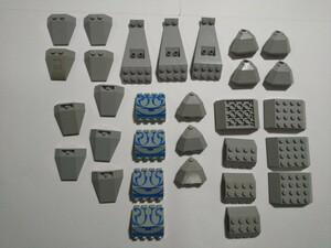 A252  旧灰 灰色 グレー パネル 特殊パーツ 乗り物系 大量 約30個 レゴパーツ LEGO