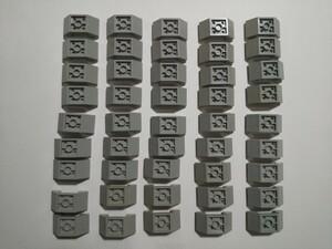 A256  旧灰 灰色 グレー 乗り物底パーツ 大量 約45個 レゴパーツ LEGO