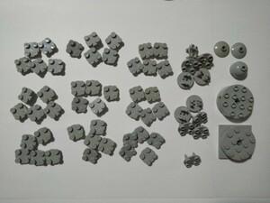A277 旧灰 灰色 グレー 丸系特殊パーツ 回転系 車軸系 大量 約61個 レゴパーツ LEGO