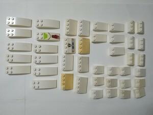 A314 白色 ホワイト スロープブロックパーツ 種類色々 大量 約42個 レゴパーツ LEGO