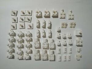 A371 白色 ホワイト つなげるパーツ系種類色々 大量 約60個 レゴパーツ LEGO