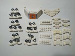 A389 白色 ホワイト 乗り物パーツ系種類色々 大量 約42個 レゴパーツ LEGO