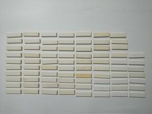 A418 白色 ホワイト 1×4タイルパーツ 大量 約77個 レゴパーツ LEGO