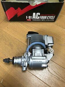 YS-91AC 4サイクルエンジン(未使用品)