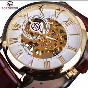 【1円スタート!】最落なし!メンズ高品質腕時計 海外大人気ブランドFORSINING スケルトンダイヤル3Dロゴデザイン ホワイト×ブラウン♪1