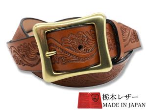 新品 栃木レザーベルト 本革 牛革 Lサイズ メンズ レディース 国産 レザー クラフト 40mm カジュアル ベルト ダークブラウン W053-L-DB