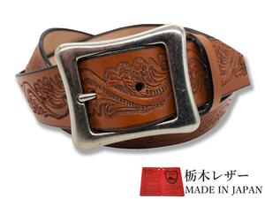 新品 栃木レザーベルト 本革 牛革 Lサイズ メンズ レディース 国産 レザー クラフト 40mm カジュアル ベルト ダークブラウン W054-L-DB