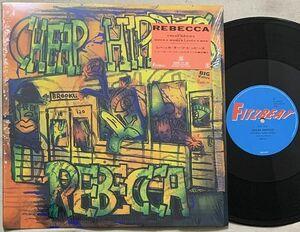 12インチ レベッカ チープ・ヒッピーズ Rebecca Cheap Hippies 女が男を愛する時 When A Woman Loves A Man ニューヨーク・リミックス