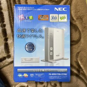 Aterm WR8170N(STモデル) USBスティックセット PA-WR8170N-ST/NU