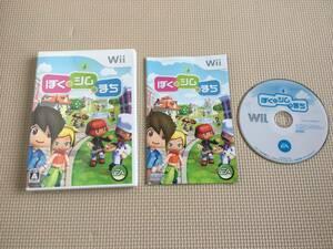 ニンテンドー Wii ぼくとシムのまち 動作品