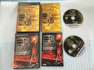 21-04-07 プレイステーション2 三国無双2.3 セット 動作品 PS2 プレステ2