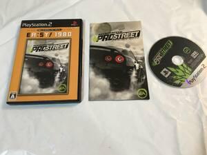 21-PS2-07 プレイステーション2 ニードフォースピード プロストリート 旧世界の遺産 動作品 PS2 プレステ2