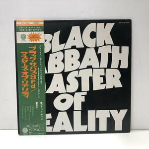 ☆即決☆【新宿ALTA】 BLACK SABBATH / マスター・オブ・リアリティ / 帯&ポスター付 ( SFX7400 )