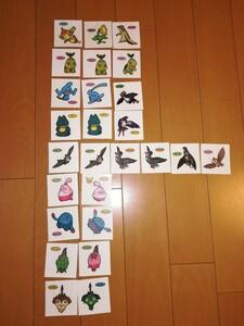 【ポケモンシール】26枚