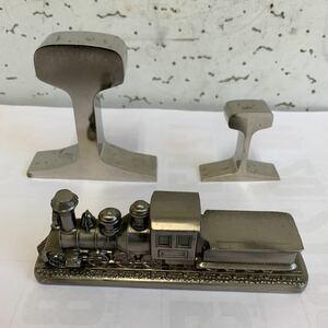 蒸気機関車 鉄道グッズ レール 金属製 重い 計3点