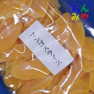ドライマンゴー(どっさり1kg)業務用特価!きれいなスライスマンゴー超お値打ち♪ 【送料込】