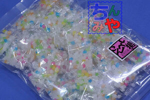 愛の星金平糖(5g×50ヶ)ミニパック金平糖♪キラキラ小粒金平糖はこれ!【送料込】