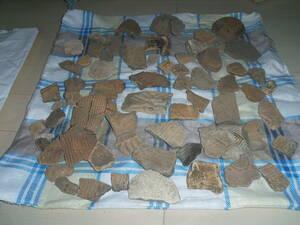Уменьшение цены. Каменный сосуд 鏃 鏃 出 出 収 収 収 収 収 収 収 収