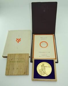 D-6 銀製の王貞治 756号への道 公式記念セット&桐箱入り記念メダル ホームラン王 世界新記録達成記念メダル