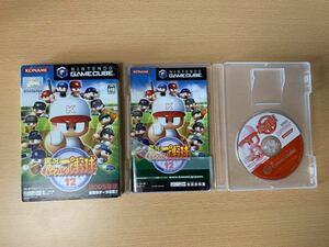 【送料無料】ゲームキューブ(GC) ソフト 実況パワフルプロ野球12(パワプロ12)