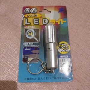 LEDライト ミニ レンズ付き ハンディ