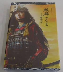 『大河ドラマ 麒麟がくる』 完全版 第弐集 ブルーレイBOX 新品未開封 全3枚 Blu-ray BD