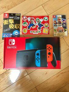 Nintendo Switch スーパーマリオ3Dコレクションセット 保護フィルム シール付き スイッチ