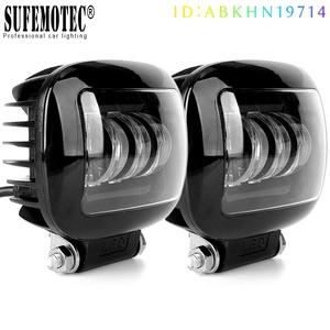 バイク ヘッドライト フォグランプ スポット かっこいい おすすめ カスタム 汎用 6