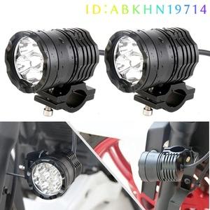 バイク ヘッドライト フォグランプ スポット かっこいい おすすめ カスタム 汎用 2