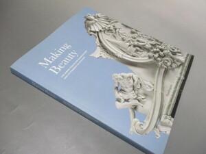 ポーセリンの大型写真集 リチャード ジノリ★17年発売★ 本 漆器 磁器 ヨーロッパ ドッチャ磁器