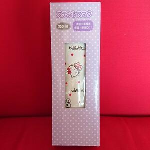 [未使用] Sanrio サンリオ Hello Kitty ハローキティ ステンレスマグ 350ml