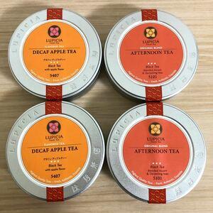 ルピシアLUPICIAデカフェアップルティー アフタヌーンティー 茶葉 缶入り 4個セット