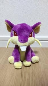 【ポケモンセンター】ぬいぐるみ コラッタ 【Pokemon fit】