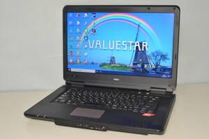 中古ノートパソコン Windows10+office 大容量HDD640GB NEC VK21LX-C 高速Core i3-2310M/4GB/15.6インチ/DVDマルチ/HDMI/便利なソフト
