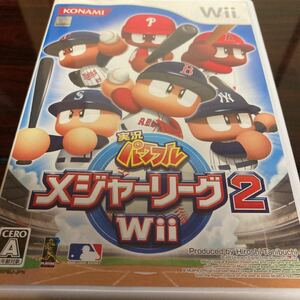 【Wii】 実況パワフルメジャーリーグ2 Wii