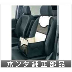 フリードスパイク GP3 ユーティリティボックス ホンダ 純正 部品 パーツ 08U13-SZH-000