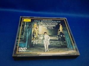 DVD R.シュトラウス:ばらの騎士