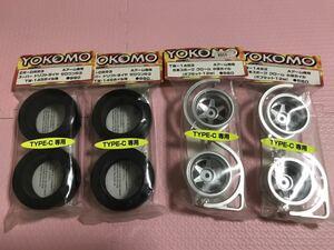 送料無料 YOKOMO 小径ホイル ラジコン タイヤホイール セット ドリフト 1/10 ヨコモ ロンシャン? 旧車 街道レーサー