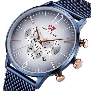 新品 新作 腕時計 メンズ腕時計 アナログ クォーツ式 クロノグラフ ビジネスウォッチ 豪華 高級 人気 ルミナス 防水★UTF15-08★
