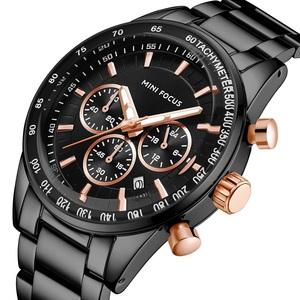 新品 新作 腕時計 メンズ腕時計 アナログ クォーツ式 クロノグラフ ビジネスウォッチ 豪華 高級 人気 ルミナス 防水★UTF26-04★